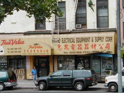 Driving through Chinatown