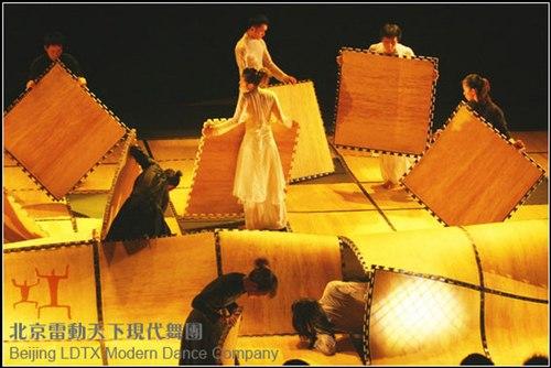 Beijing LDTX Modern Dance Co. dances Cold Dagger