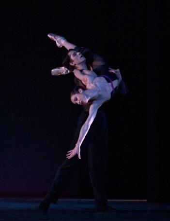 Oregon Ballet Theatre 'Rush' Dancers: Alison Roper and Artur Sultanov