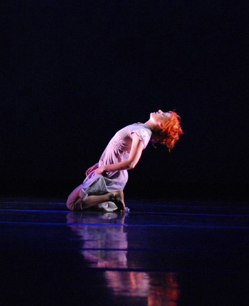 Kate Weare Company