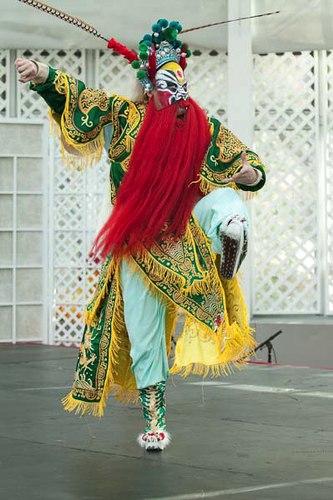 Qi Shu Fang Peking Opera